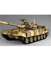 T-90 (BB)
