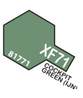 XF71 COCKPIT GREEN